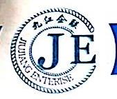 九江市中小企业信用担保有限公司 最新采购和商业信息