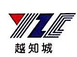 南京越知城电子科技有限公司