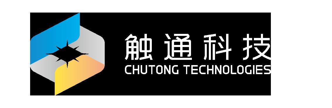 广州市触通软件科技股份有限公司