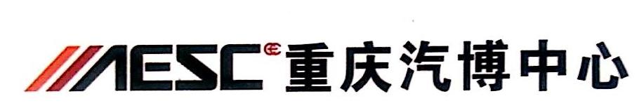 重庆尚融实业有限公司