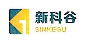 武汉新科谷技术股份有限公司 最新采购和商业信息