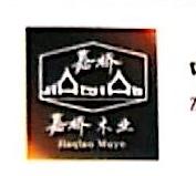 中山市梦想家电子商务有限公司 最新采购和商业信息