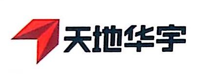 广州万隆华江物流有限公司长沙大道分公司 最新采购和商业信息
