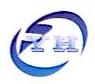 贵州六盘水元亨实业有限公司 最新采购和商业信息