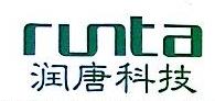 深圳市润唐科技有限公司 最新采购和商业信息