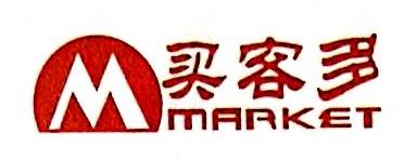 深圳市买客多软件科技有限公司 最新采购和商业信息