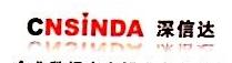 苏州深信达网络科技有限公司 最新采购和商业信息