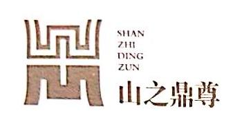 宁波市山之鼎尊餐饮管理有限公司