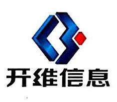 深圳开维教育信息技术股份有限公司 最新采购和商业信息