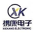台州携康电子有限公司 最新采购和商业信息