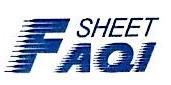 上海骑发纸业有限公司 最新采购和商业信息