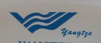 佛山市扬子贸易有限公司 最新采购和商业信息