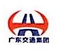 广东省路桥建设发展有限公司