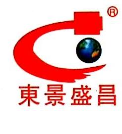 北京东景盛昌商贸有限公司 最新采购和商业信息