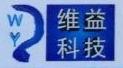昆山维益电子科技有限公司 最新采购和商业信息