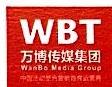 北京冠和信息技术有限公司 最新采购和商业信息