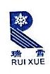 浙江瑞雪制冷设备科技有限公司