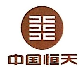 浙江汇丽印染整理有限公司 最新采购和商业信息