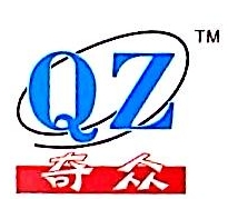 揭阳市奇众电子有限公司 最新采购和商业信息