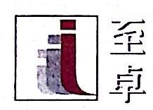 至卓飞高企业管理咨询服务(韶关)有限公司 最新采购和商业信息