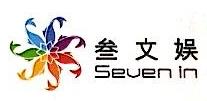 上海轩桥信息技术有限公司 最新采购和商业信息