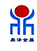 东莞市鼎泽金属有限公司 最新采购和商业信息