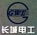 长城电工天水电器集团有限责任公司 最新采购和商业信息