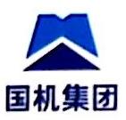 中国联合工程公司