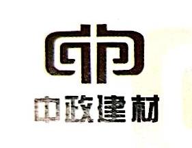 湖南省中政建材有限公司 最新采购和商业信息