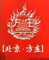 北京隆兴号方庄酒厂有限公司 最新采购和商业信息