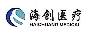 浙江海创医疗器械有限公司 最新采购和商业信息