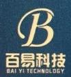 郑州百易科技有限公司 最新采购和商业信息