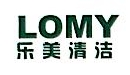南昌市乐美清洁工程有限公司 最新采购和商业信息