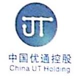 优通国际通信技术服务咨询(深圳)有限公司 最新采购和商业信息