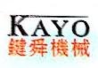 东莞市世扬机械有限公司 最新采购和商业信息