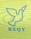 苏州搏翔企业管理有限公司 最新采购和商业信息