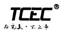 深圳市科芯晶电科技有限公司 最新采购和商业信息