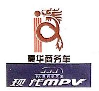 江西省江山旅游汽车服务有限公司 最新采购和商业信息