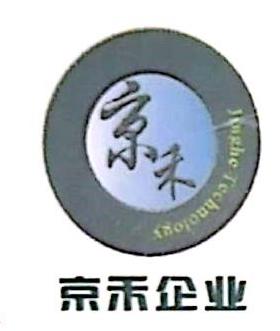 上犹京禾生物工程技术有限公司 最新采购和商业信息
