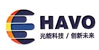 江西华沃新能源有限公司 最新采购和商业信息
