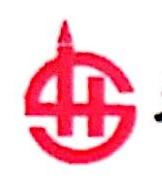 福州闽文贸易有限公司 最新采购和商业信息