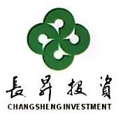 广东长昇股权投资基金管理有限公司 最新采购和商业信息