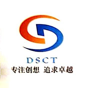 深圳市鼎胜中科信息技术有限公司 最新采购和商业信息