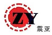 天津震亚金属制品有限公司 最新采购和商业信息