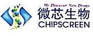 成都微芯药业有限公司 最新采购和商业信息