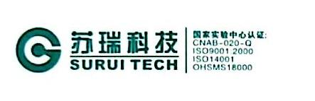 天津苏瑞科技开发有限公司 最新采购和商业信息