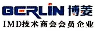深圳市博菱机械设备有限公司 最新采购和商业信息