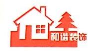 河南柏尚实业有限公司 最新采购和商业信息