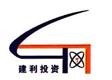 广西建利投资有限公司 最新采购和商业信息
