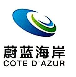 沈阳蔚蓝海岸科技有限公司 最新采购和商业信息